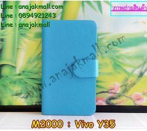 M2000-01 เคสหนังฝาพับ Vivo Y35 สีฟ้า