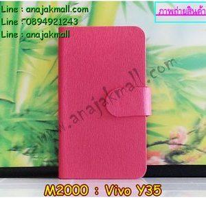M2000-02 เคสหนังฝาพับ Vivo Y35 สีชมพู