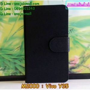 M2000-04 เคสหนังฝาพับ Vivo Y35 สีดำ
