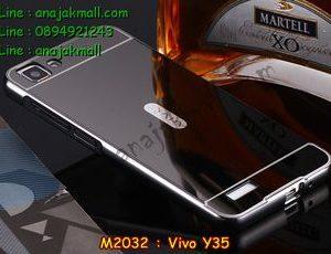M2032-03 เคสอลูมิเนียม Vivo Y35 หลังกระจกสีดำ