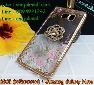 M2065-03 เคสยาง Samsung Galaxy Note 5 ลายดอกไม้ ขอบทอง พร้อมแหวนติดเคส
