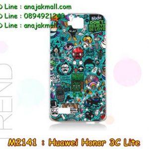 M2141-17 เคสแข็ง Huawei Honor 3C Lite ลาย JinUp