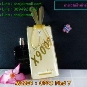 M2204-02 เคสยาง OPPO Find 7/7a หูกระต่าย สีส้ม