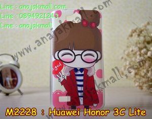 M2228-05 เคสยาง Huawei Honor 3C Lite ลาย Hi Girl