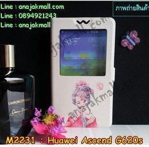 M2231-05 เคสโชว์เบอร์ Huawei Ascend G620S ลาย Kimju