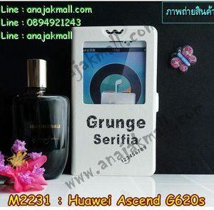 M2231-06 เคสโชว์เบอร์ Huawei Ascend G620S ลาย Serifia