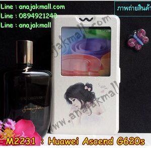 M2231-08 เคสโชว์เบอร์ Huawei Ascend G620S ลายเจ้าหญิงนิทรา
