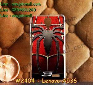 M2404-03 เคสแข็ง Lenovo A536 ลาย Spider
