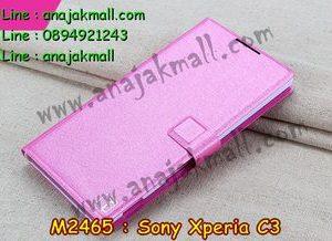 M2465-01 เคสฝาพับ Sony Xperia C3 สีกุหลาบ