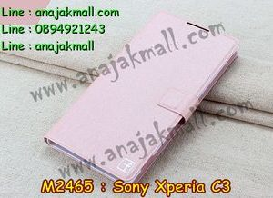 M2465-02 เคสฝาพับ Sony Xperia C3 สีชมพูอ่อน