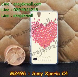 M2496-06 เคสยาง Sony Xperia C4 ลาย Only You