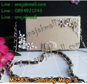 M2583-01 เคสกระเป๋า Samsung Mega 2 ลาย White Flower