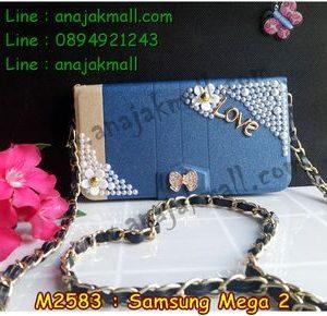 M2583-04 เคสกระเป๋า Samsung Mega 2 ลาย Love Flower