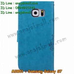 M2801-04 เคสฝาพับ Samsung Galaxy S7 สีฟ้า