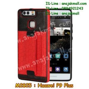 M2825-06 เคสกันกระแทก Huawei P9 Plus สวมมือ สีแดง