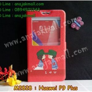 M2828-02 เคสโชว์เบอร์ Huawei P9 Plus ลาย Love U