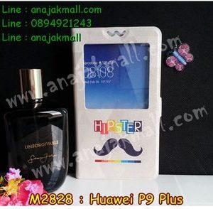 M2828-07 เคสโชว์เบอร์ Huawei P9 Plus ลาย HipSter