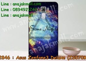 M2846-07 เคสแข็ง Asus Zenfone3 Deluxe - ZS570KL ลาย Some Nights