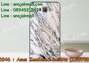 M2846-11 เคสแข็ง Asus Zenfone3 Deluxe - ZS570KL ลายหินอ่อน01