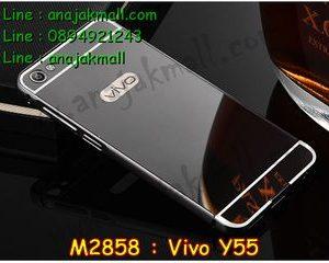 M2858-03 เคสอลูมิเนียม Vivo Y55 หลังกระจก สีดำ