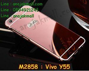 M2858-04 เคสอลูมิเนียม Vivo Y55 หลังกระจก สีทองชมพู