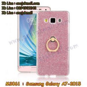 M3061-03 เคสยางติดแหวน Samsung Galaxy A7 สีชมพู