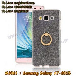 M3061-05 เคสยางติดแหวน Samsung Galaxy A7 สีดำ