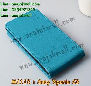 M1113-01 เคสฝาพับ Sony Xperia C3 สีฟ้า