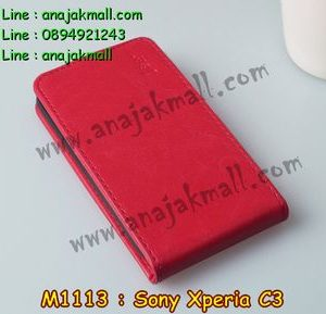 M1113-02 เคสฝาพับ Sony Xperia C3 สีแดง