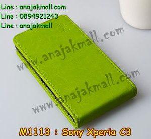 M1113-03 เคสฝาพับ Sony Xperia C3 สีเขียว