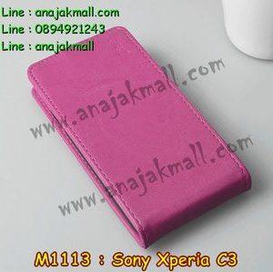 M1113-04 เคสฝาพับ Sony Xperia C3 สีกุหลาบ