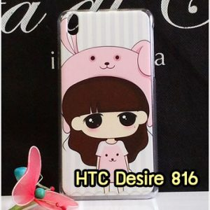 M780-18 เคสแข็ง HTC Desire 816 ลายสาวกระต่าย