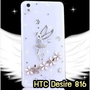 M1258-06 เคสประดับ HTC Desire 816 ลาย Flower Angel