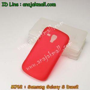 M762-03 เคสยาง Samsung Galaxy S Duos/S Duos2 สีแดง