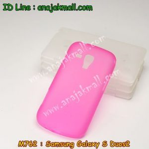 M762-04 เคสยาง Samsung Galaxy S Duos/S Duos2 สีชมพู
