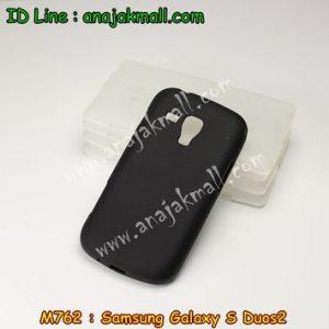 M762-05 เคสยาง Samsung Galaxy S Duos/S Duos2 สีดำ