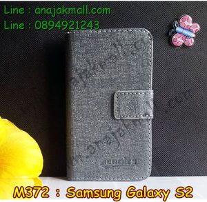 M372-01 เคสฝาพับ Samsung Galaxy S2 สีเทา