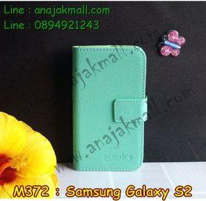 M372-02 เคสฝาพับ Samsung Galaxy S2 สีเขียว
