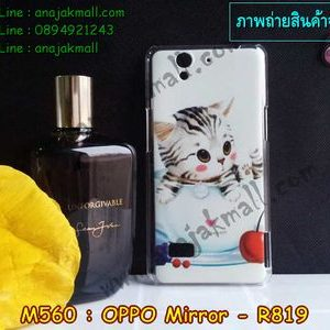M560-01 เคสแข็ง OPPO Find Mirror ลาย Sweet Time