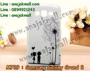 M729-05 เคสยาง Samsung Galaxy Grand 2 ลาย Baby Love