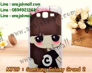 M729-08 เคสยาง Samsung Galaxy Grand 2 ลายซีจัง