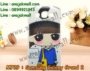 M729-09 เคสยาง Samsung Galaxy Grand 2 ลายซียอง