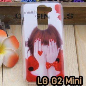 M791-01 เคสแข็ง LG G2 Mini ลาย Special