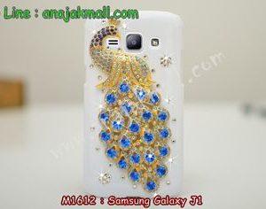 M1612-01 เคสประดับ Samsung Galaxy J1 ลายนกยูงน้ำเงิน