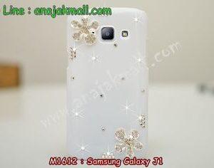 M1612-04 เคสประดับ Samsung Galaxy J1 ลาย Fresh Flower