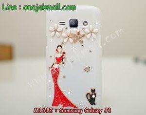 M1612-07 เคสประดับ Samsung Galaxy J1 ลาย Lady Party