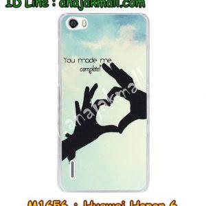 M1656-07 เคสแข็ง Huawei Honor 6 ลาย My Heart