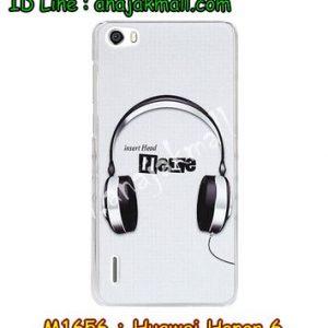M1656-13 เคสแข็ง Huawei Honor 6 ลาย Music