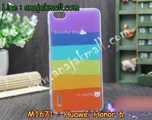 M1671-04 เคสยาง Huawei Honor 6 ลาย Colorfull Day