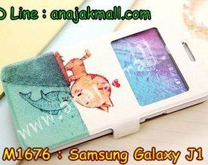 M1676-03 เคสโชว์เบอร์ Samsung Galaxy J1 ลาย Cat & Fish